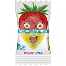 Карамель леденцовая с Клубникой и лимоном 3,2 гр Компас Здоровья