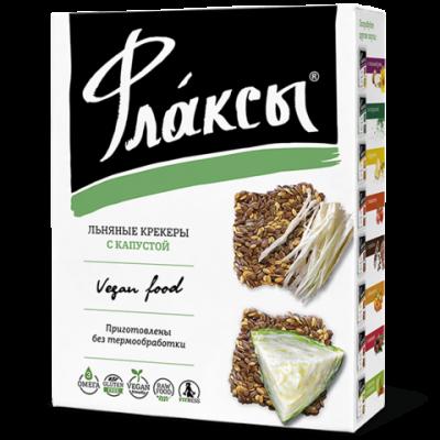 """Флаксы с Капустой 150 гр  от Экомаркет """"Овсянка"""""""