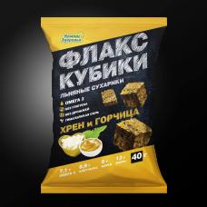 Флакс-кубики льяные Хрен и Горчица 40 гр Компас Здоровья