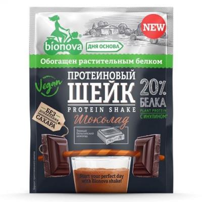 Протеиновый шейк с Шоколадом 25 гр Бионова
