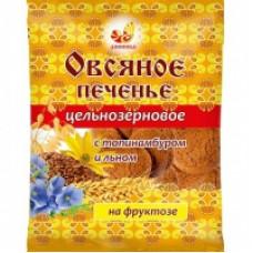 Печенье Овсяное Топинамбур 300 гр Дивинка