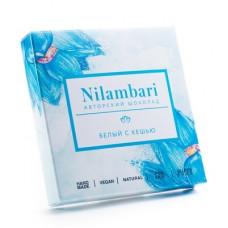 Шоколад Nilambari Белый с Кешью 65 гр Гринмания