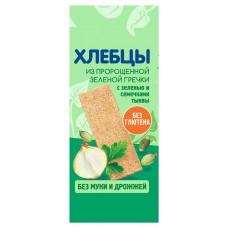 Хлебцы из пророщенной Зеленой гречки с Зеленью и Семечками тыквы 120гр Эко-хлеб